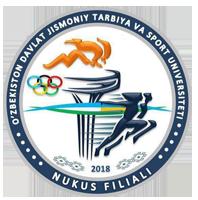 Нукусский филиал Узбекского государственного университета физической культуры и спорта