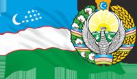 Government symbols